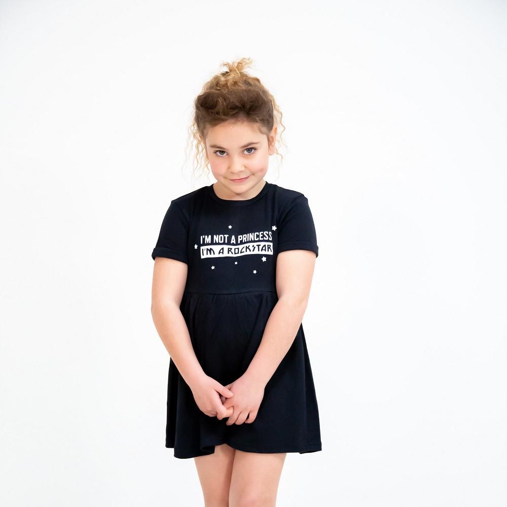I'm not a princess I'm a rockstar jurk fotoshoot